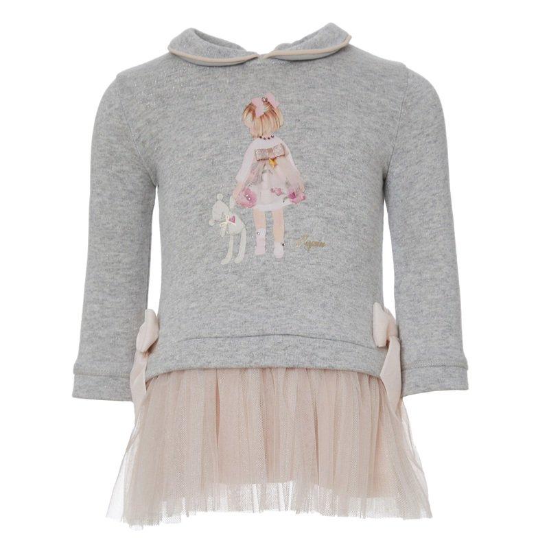 Φόρεμα γκρι με τούλι ροζ (72E3242) – Meli Melo eShop fca159c3e54