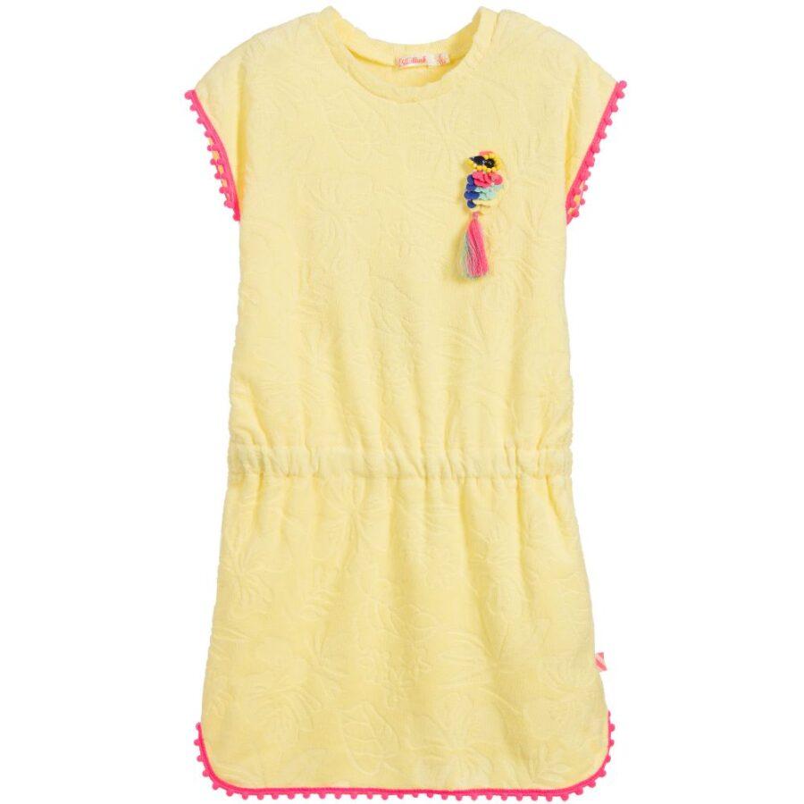Φόρεμα κίτρινο πετσετέ (U12380) – Meli Melo eShop 7339a3aaf97